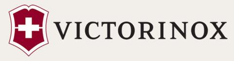 victorinox_header